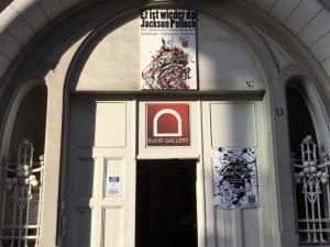 Portal des Atelierhauses mit Ausstellungshalle und Galeriebereich in der Ruhrstr. 3 / Ecke Delle- Ruhranlage